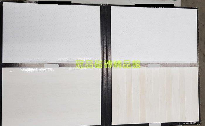 ◎冠品磁磚精品館◎進口精品 亮面造型壁磚(共十色) –25X40CM