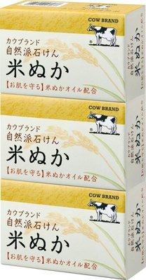 牛乳石鹼自然派香皂 ( 木質花香 )100g × 3個