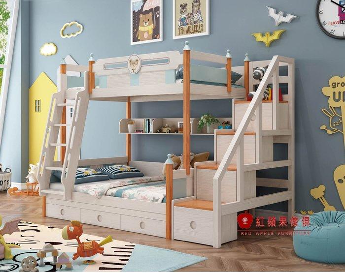 [紅蘋果傢俱] GB8818 童話樹系列 四尺半 雙層床另售(書桌椅 衣櫃 斗櫃 書櫃)實木床 兒童床 臥室組 北歐風