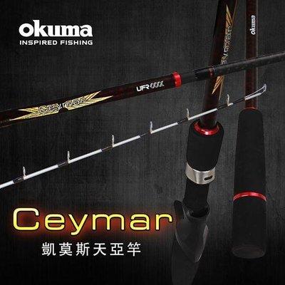 【欣の店】OKUMA 高級天亞竿 凱莫斯 CT190HH 40-60號 一本半槍柄船釣竿