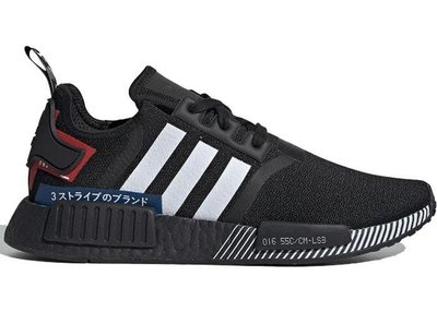 Adidas NMD R1 Japan Pack Black (2019) 日本限定 EF1734 代購附驗鞋證明