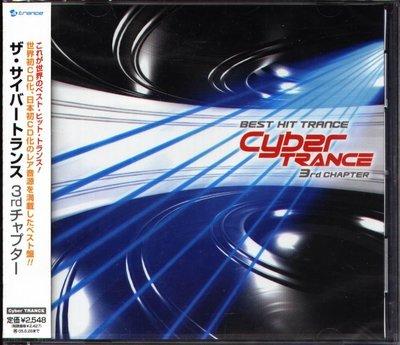 K - The Cyber TRANCE 3rd Chapter - 日版 +2BONUS - NEW