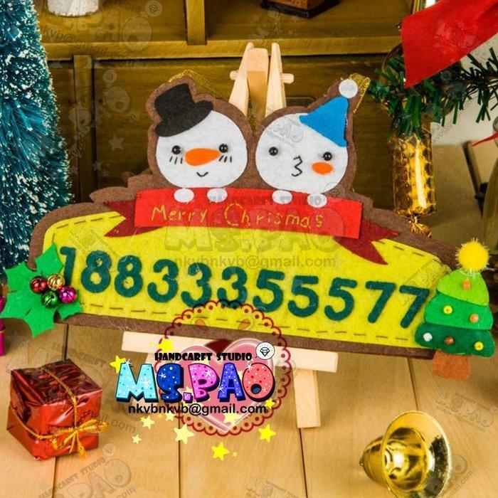 聖誕雪人移動挪車牌汽車留電話卡臨停牌/免剪裁DIY手工不織布材料包免裁剪手工布藝DIY材料包手作材料包☆寶妞的玩藝窩