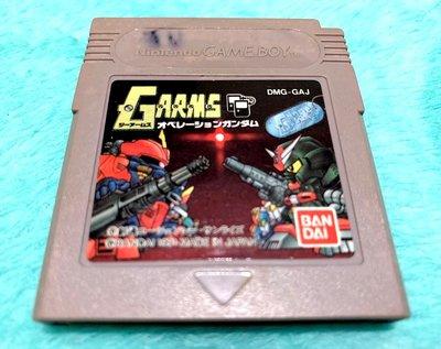 幸運小兔 GB遊戲 GB SD鋼彈 G-ARMS 任天堂 GameBoy GBC、GBA 主機適用 F2庫存