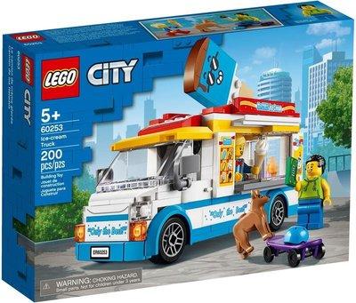 正版樂高LEGO CITY 城市系列 LEGO 60253 冰淇淋車