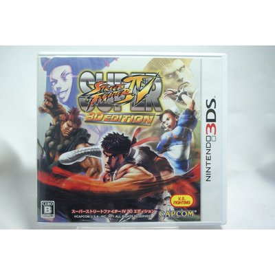 [耀西]二手 純日版 任天堂 3DS N3DS 超級快打旋風 4 3D 版