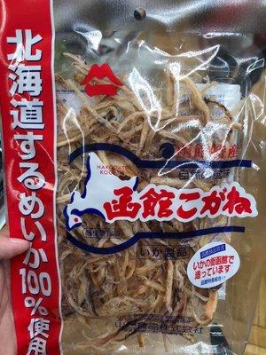 日本 函館 北海道產100%魷魚絲