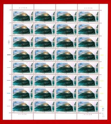 (託售品) 1994-18 長江三峽 版張全新上品(張號與實品可能不同)低價起標