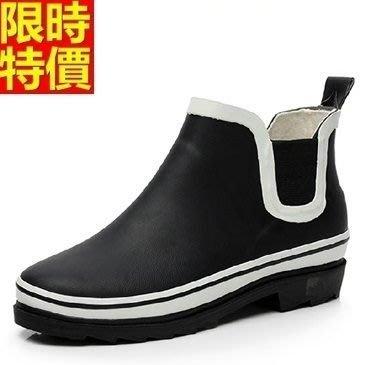短筒雨靴 雨具-歐美時尚經典簡約純色男雨鞋67a5[獨家進口][巴黎精品]
