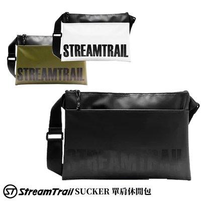 【2020新款】Stream Trail SUCKER 單肩休閒包 肩背包 側背包 斜背包 背包 外出包