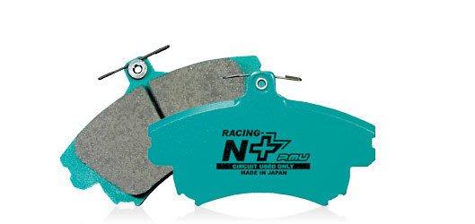 ☆光速改裝精品☆日本Project u RACING N+ Z322 BMW  M3 M5 M6 E82M 煞車皮-前