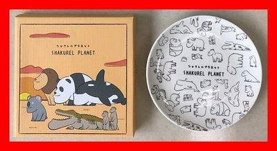 只有1個~超萌戽斗星球陶瓷盤/戽鬥星球陶瓷盤/【戽斗星球】陶瓷盤