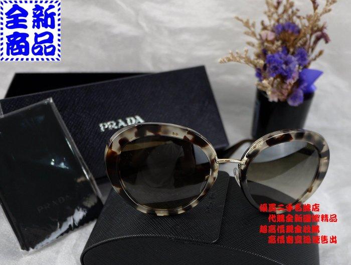 優買二手精品名牌店 PRADA 搶手款 玳瑁色 大膠框 黑色 漸層 鏡片 金屬架 太陽眼鏡 墨鏡 全新商品