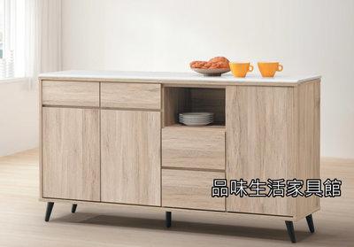 品味生活家具館@寶雅橡木色5.3尺石面碗盤櫃H-781-6@台北地區免運費(特價中)