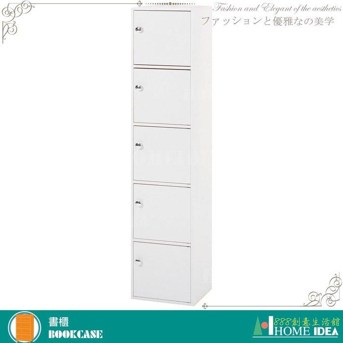 『888創意生活館』395-927-16五門白色塑鋼置物櫃$3,200元(21衣櫃衣櫥斗櫃收納櫃斗櫃收納櫃)台南家具