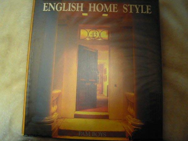 ※布箱子※二手建築.室內設計裝修書~【ENGLISH HOME STYLE】~英文原裝書