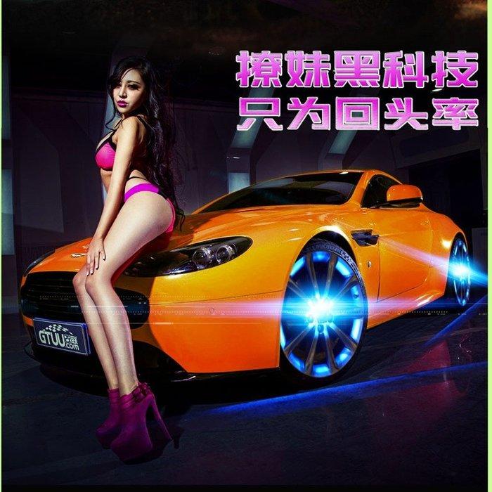 5Cgo【權宇】Colorful car solar wheel lights七彩LED汽車太陽能輪轂燈免改裝風火輪含稅