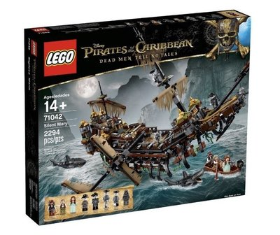 全新 MISB Lego 71042 Pirates of the Caribbean Silent Mary 魔盜王 一箱 共 2盒