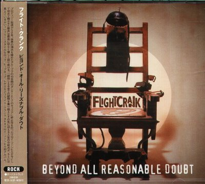 K - Flight Crank Beyond All Reasonable Doubt 日版 CD+2 NEW