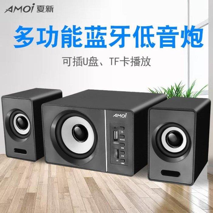 筆電音箱 Amoi/夏新 A830電腦音響藍芽台式迷你家用重低音炮手機有線小音箱