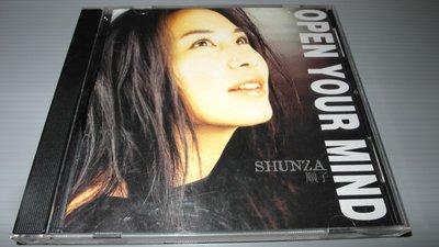 順子 Don't Cry Out Loud 魔岩原版CD片如新 有歌詞佳 華語女歌手 保存良好