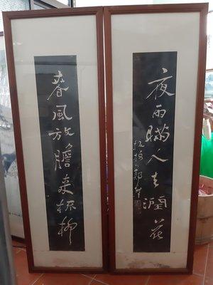 鄭板橋 鄭燮 拓印 印刷 電視 電影 拍攝 擺設 道具4F