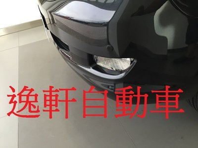 (逸軒自動車)TOYOTA INNOVA 車美仕 專用前停車雷達輔助系統 數位版更精準CAMRY ALTIS YARIS