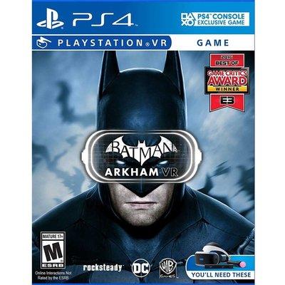 (現貨全新) PS4 VR 蝙蝠俠 阿卡漢 VR 英文美版 Batman: Arkham VR