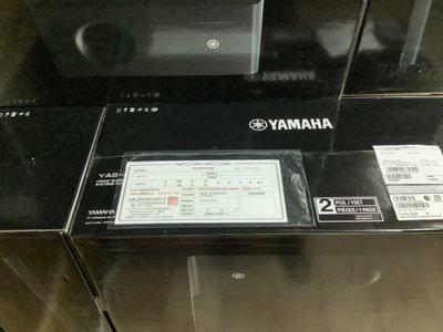 YAMAHA MusicCast BAR 400 YAS-408 臺灣山葉公司貨 可接WX-021特價中【苔盛音響】