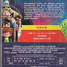 卡通動畫 尖叫旅社2 - 已拆封市售版DVD(託售)