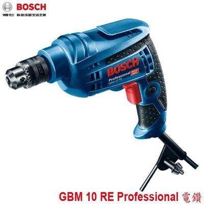 【MR3C】含稅附發票 BOSCH GBM 10 RE Professional 電鑽 (06014735C0)