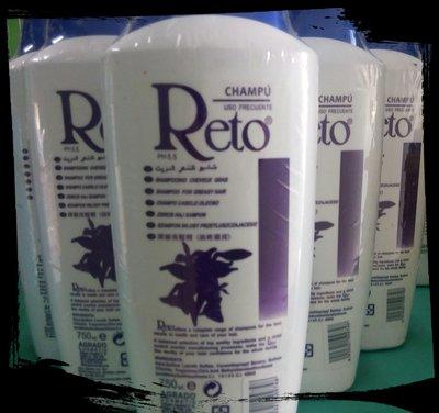 Reto深層洗髮精 抗油 內容物是綠色液體,750ml Reto 客疲顏