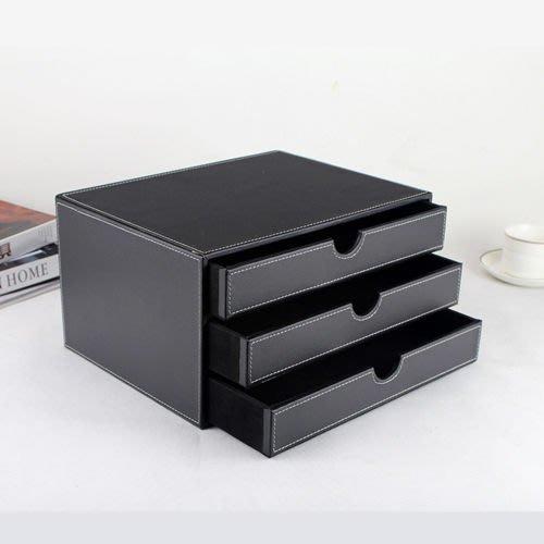 5Cgo【批發】含稅會員有優惠 8306427998 高檔文件櫃 桌面收納 資料儲物櫃 皮革 三層抽屜資料櫃辦公桌用