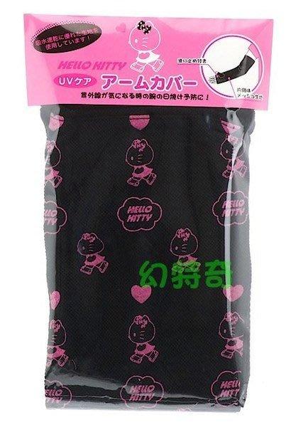 現貨出清👍Hello Kitty愛心慢跑系列抗UV快乾防曬袖套279946【玩之內】日本進口