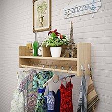【80公分】簡約現代 壁掛 衣帽架 實木 玄關 臥室 門廳 置物架 牆壁 創意掛衣架 歐式落地