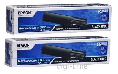 【全新含稅,二件裝】 原廠碳粉匣 EPSON S050190 黑色 適用機型 C1100 C1100SE CX11F