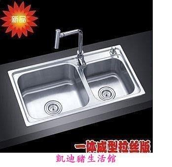 【凱迪豬生活館】斯格雅 一體成型水槽不鏽鋼雙槽 洗菜盆 廚房水槽雙槽套餐 10件套KTZ-200980