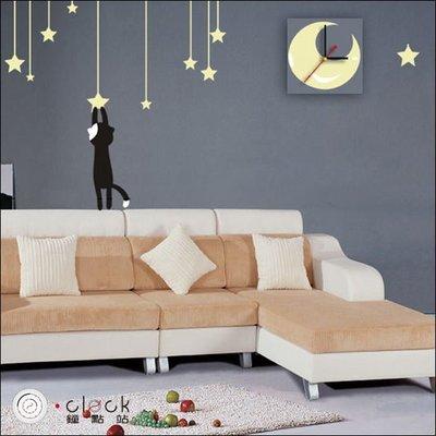 【鐘點站】DIY 壁貼畫鐘 掛鐘 時鐘 靜音掃描 壁紙 牆壁貼鐘 黑夜摘星貓咪(26B015)