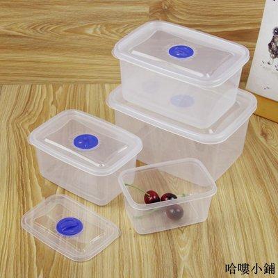 收納 特價小物 透明食品保鮮盒蛋糕烘焙盒便當微波爐飯盒快餐外賣包裝盒批發單筆訂購滿200出貨唷