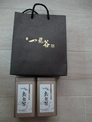 全新~茶葉禮盒~南投縣竹山鎮一龍谷烏龍茶~精緻禮盒包裝150克*2罐鐵盒共300克~送禮自用~附精美提袋