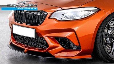 【樂駒】AC Schnitzer BMW F87 M2 Competition 前下巴 改裝 空力套件 素材烤漆 ASA