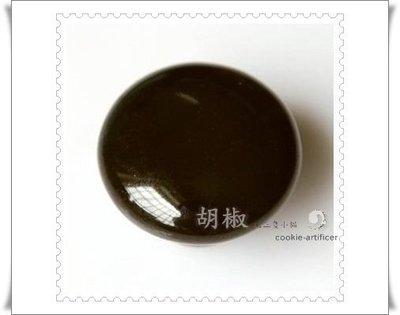 [胡椒木工 DIY五金] 陶瓷 把手 素雅 黑色 把手 抽屜手把 門 櫃子取手LS0015