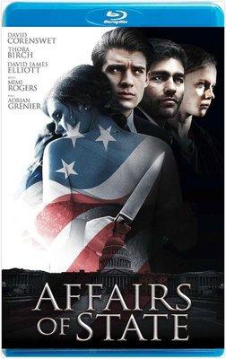 【藍光電影】Affairs of State  公共事務  國家大事  朝政  Public Affairs (2018)