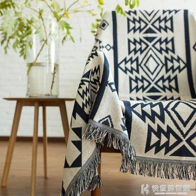 沙發罩夏季沙發布全蓋布沙發巾北歐簡約布藝防塵罩單人組合 igo
