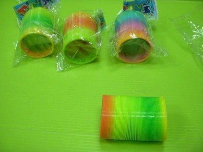 小猴子玩具鋪~~全新彩色妙妙圈(彈簧圈).售價:10元/個