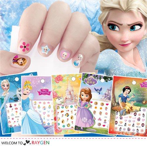八號倉庫 迪士尼正版兒童指甲貼紙 冰雪奇緣2 公主系列 史迪奇 美甲貼 買10送1【1F035M896】
