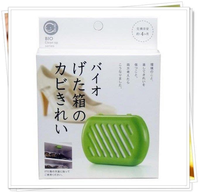日本製 COGIT BIO 防霉除臭劑 (效用約4個月) 鞋櫃 置物櫃 生物分解 278952