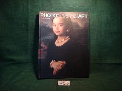 【愛悅二手書坊 22-05】PHOTO GRAPHIC ART FIRST EDITION 1988
