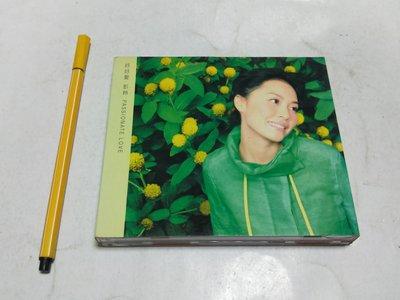 昀嫣音樂(CD105) 彭羚 好好愛PASSIONATE LOVE- CD+VCD 保存如圖 售出不退