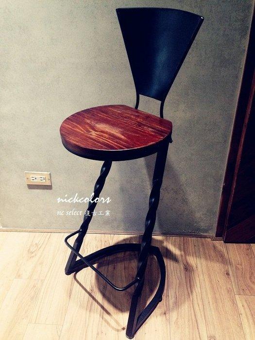 尼克卡樂斯 ~工業風 實木椅面Z型吧檯椅 高腳椅 吧檯凳 復古做舊 餐廳椅 酒吧椅